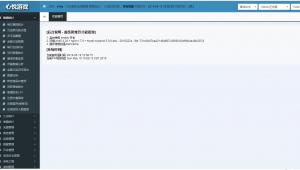【逆苍穹】双端+教程+运营后台+商业版+授权后台