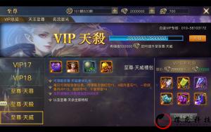 【青丘狐】双端+教程+后台+精美网站