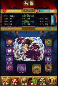 【海贼王H5】考古端+教程+GM充值工具