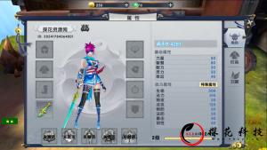 【大唐诛仙】手工端+教程