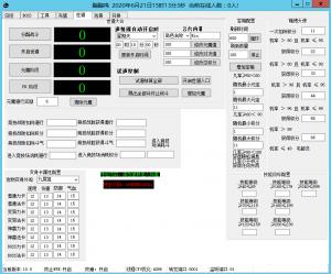 【蹦蹦鸡10.1 】服务端