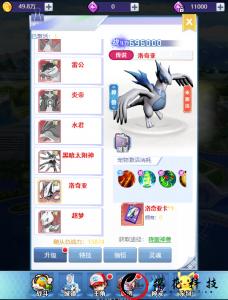 【元素王座H5】手工端+教程+授权后台