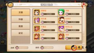【梦幻西游】MT3换皮+双端+教程+后台